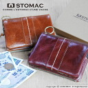 Estomac (S Thomas) Cowhide Bi-Fold Wallet [Made In Japan] [Point 10 Times] [10P18Dec12]