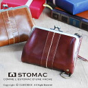 Estomac (S Thomas) Cowhide Pouch Wallet [Made In Japan] [Point 10 Times] [10P18Dec12]