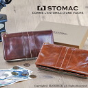 Estomac (S Thomas) Cowhide Long Wallet [Made In Japan] [Point 10 Times] [10P18Dec12]