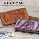 Estomac (S Thomas) Cowhide Round Zip Long Wallet [Made In Japan] [Point 10 Times] [10P18Dec12]