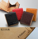 ※An outlet! Brei dollar leather mesh folio wallet (there is an excellent case correction)