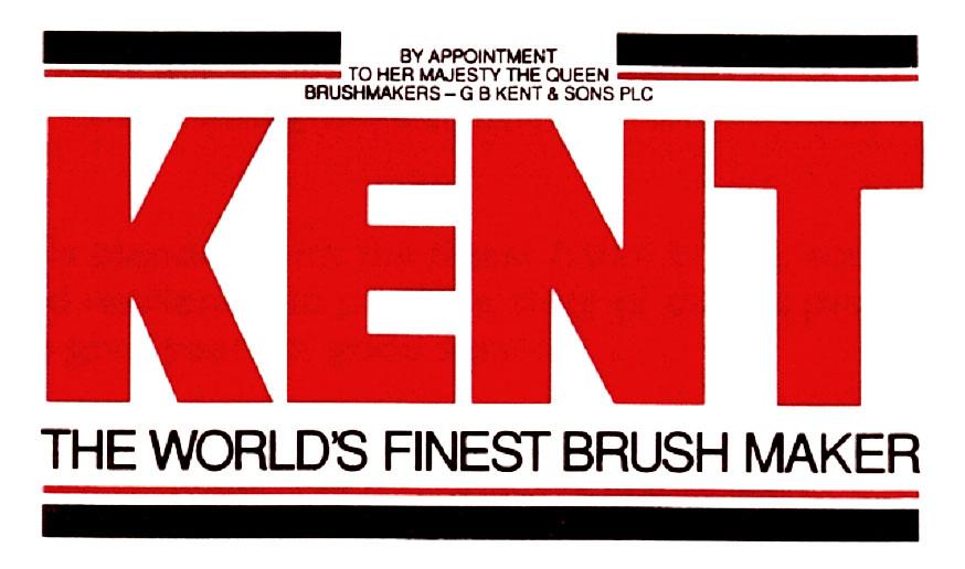 ケント社ロゴ