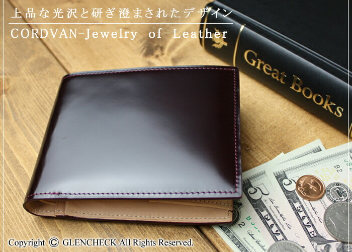 Cordovan leather folio wallet