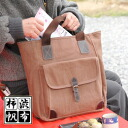 Persimmon Juice(Kakishibu) Canvas Flap Tote Bag [Made In Japan]