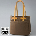 Persimmon Juice(Kakishibu) Canvas Tote Bag [Made In Japan] [0603Superp10]