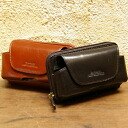 Outlet! Snobbist Italian leather belt pouch