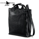 Hose leather (horse-skin) vertical shoulder bag