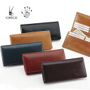 Outlet! オリーチェ leather tags wallet (scratches, stains)
