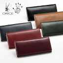 An outlet! Ollie Che leather long label wallet (there is an excellent case correction) fs2gm