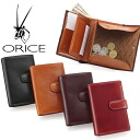 An outlet! Ollie Che leather strap wallet (wound, dirt)