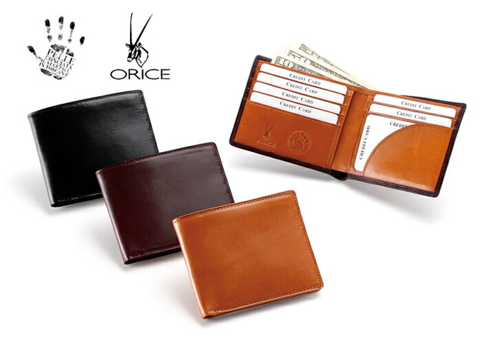 three fold wallet