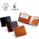 An outlet! Ollie Che leather slim building wallet (wound, dirt)