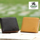Name put free! Mano coin purse with two bi-fold wallet