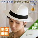 Panama hat (COLONIAL) / Panama hat / Panama / straw hat / men / Lady's made in Ecuador