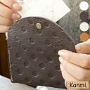 Dot Multi-Cases [Kanmi.] [The Dot Leather Series] [Kanmi.] [Leather Accessory] [10P24Jan13]