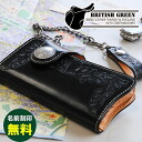 An outlet! Brei dollar leather bikies wallet NEO (there is an excellent case correction)