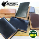An outlet! Brei dollar leather card case / card case (wound, dirt)