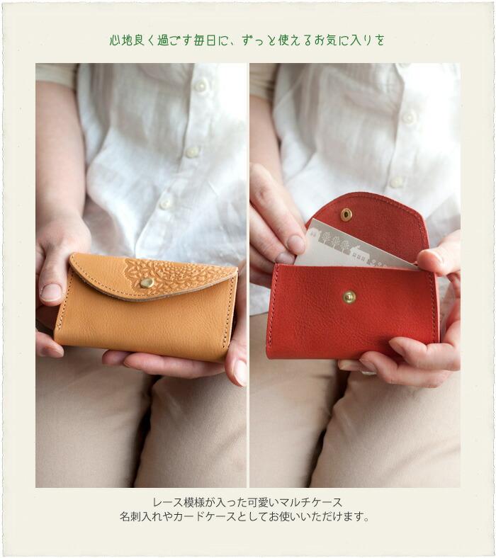 Kanmi.コトリレースマルチケース 模様が入ったカワイイマルチケース♪名刺入れやカードケースとしてお使いいただけます。