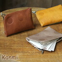 kanmi. Candy pouch card case fs3gm