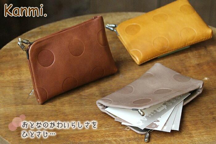 Kanmi. キャンディガマ口カードケース