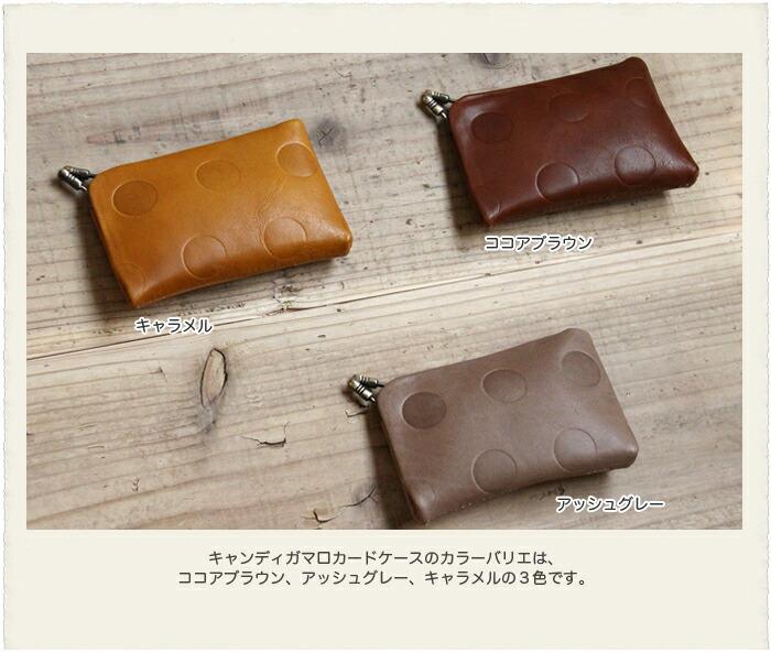 Kanmi.キャンディガマ口カードケースカラーバリエ