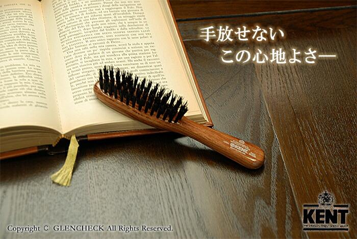 ケント社 レディス ヘアブラシ LR31(全ての髪質の方に)