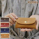 Kanmi. Key case (4 bunches) -The crepe series-