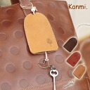 Kanmi. Made in Japan / drop tree Bell key case