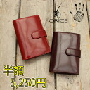 Only just during a sale! Ollie Che leather strap wallet / wallet (there is a coin purse)