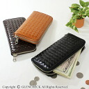 Cowhide mesh round zipper long wallet