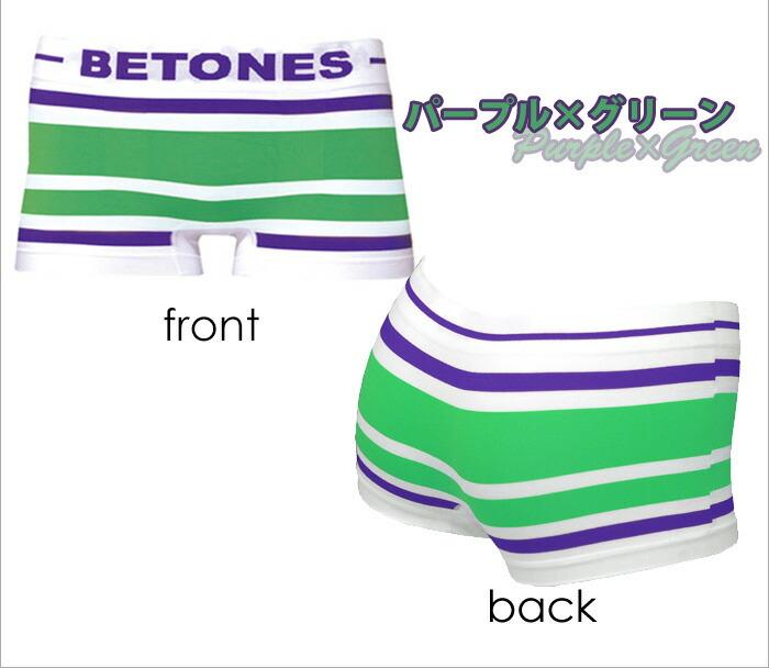 BETONES AKER B001-L Ladies