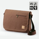 Persimmon juice canvas messenger bag