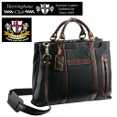 An outlet! Soft emboss leather briefcase /Herring Bone Club