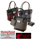 Harris Tweed midi tote bag