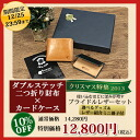 x'mas privilege comes! Christmas profit set! Brei dollar leather double stitch folio X card case