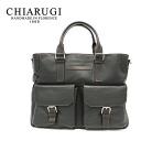 x'mas privilege comes! CHIARUGI business bag (chrome) / Kia Lodz