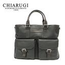 CHIARUGI business bag (chrome) / Kia Lodz