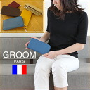 Long zipper wallet GROOM/ glume fs3gm made in France