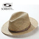 The special price that there is reason in! 30% OFF! モンタッポーネ sea glass hat made in Italy