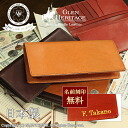 Brei dollar leather long wallet made in THOMAS Japan