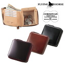 Cordovan leather round fastener folio wallet