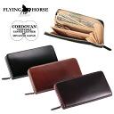Cordovanroundfasner long tag wallet