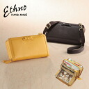 Double zipper wallet pochette