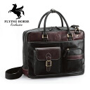 Oil hose leather briefcase