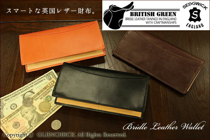 bridle leather long wallet GLNCHECK���ꥸ�ʥ�֥饤�ɥ�쥶���饤��Ĺ����