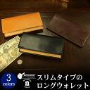 GLC brei dollar leather light long wallet