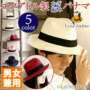 panama hat (fresh X-) / Panama hat / Panama / straw hat / men / women's made in Ecuador [blind] [ecua andino] fs2gm [10P23may13] [RCP]