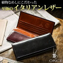 [Free Name-Engraving Service] Orice Leather Long Label Wallet [Today Point 10 Times]