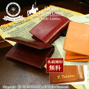 Brei dollar leather card case made in THOMAS Japan