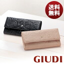 Made Italy flower Garcon wallet